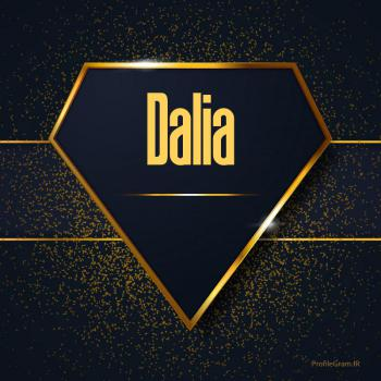 عکس پروفایل اسم انگلیسی دالیا طلایی Dalia