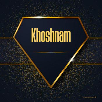 عکس پروفایل اسم انگلیسی خوشنام طلایی Khoshnam
