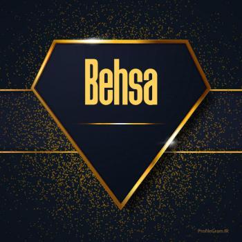 عکس پروفایل اسم انگلیسی بهسا طلایی Behsa
