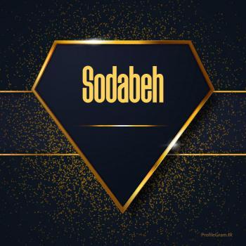 عکس پروفایل اسم انگلیسی سودابه طلایی Sodabeh