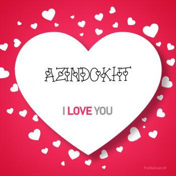 عکس پروفایل اسم انگلیسی آذین دخت قلب Azindokht