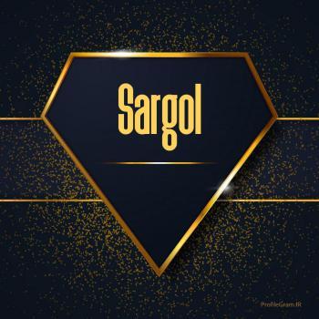 عکس پروفایل اسم انگلیسی سارگل طلایی Sargol