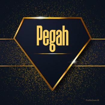 عکس پروفایل اسم انگلیسی پگاه طلایی Pegah