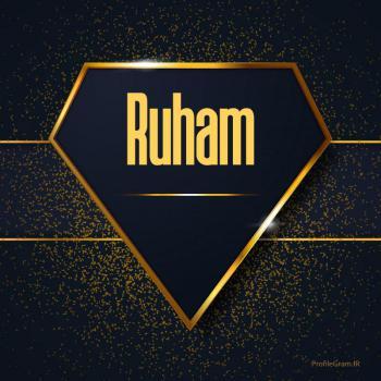 عکس پروفایل اسم انگلیسی روهام طلایی Ruham