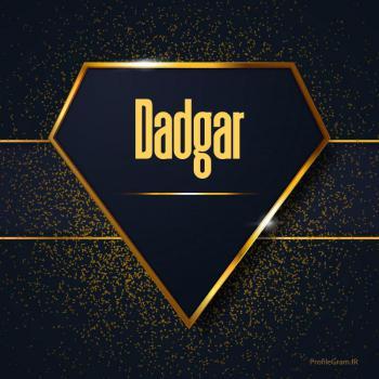 عکس پروفایل اسم انگلیسی دادگر طلایی Dadgar