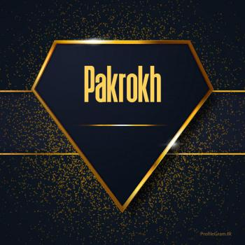 عکس پروفایل اسم انگلیسی پاک رخ طلایی Pakrokh