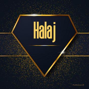 عکس پروفایل اسم انگلیسی حلاج طلایی Halaj