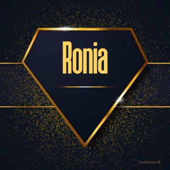 عکس پروفایل اسم انگلیسی رونیا طلایی Ronia