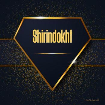 عکس پروفایل اسم انگلیسی شیرین دخت طلایی Shirindokht