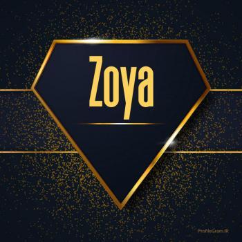 عکس پروفایل اسم انگلیسی زویا طلایی Zoya