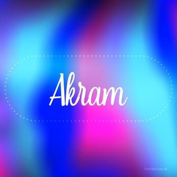 عکس پروفایل اسم اکرم به انگلیسی شکسته آبی بنفش