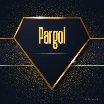 عکس پروفایل اسم انگلیسی پرگل طلایی Pargol