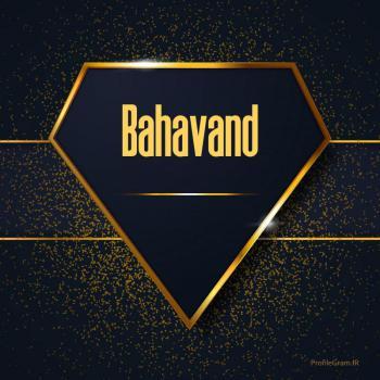عکس پروفایل اسم انگلیسی بهاوند طلایی Bahavand