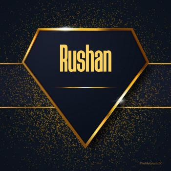 عکس پروفایل اسم انگلیسی روشان طلایی Rushan