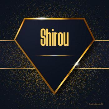 عکس پروفایل اسم انگلیسی شیرو طلایی Shirou