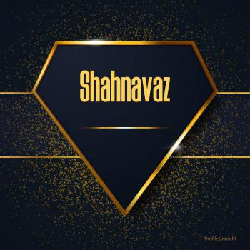 عکس پروفایل اسم انگلیسی شهنواز طلایی Shahnavaz