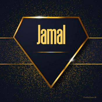 عکس پروفایل اسم انگلیسی جمال طلایی Jamal