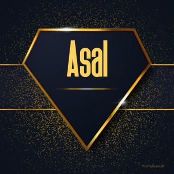 عکس پروفایل اسم انگلیسی عسل طلایی Asal