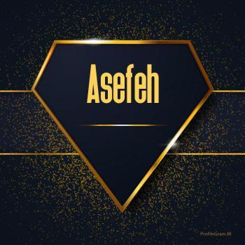 عکس پروفایل اسم انگلیسی عاصفه طلایی Asefeh
