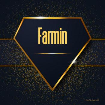 عکس پروفایل اسم انگلیسی فرمین طلایی Farmin