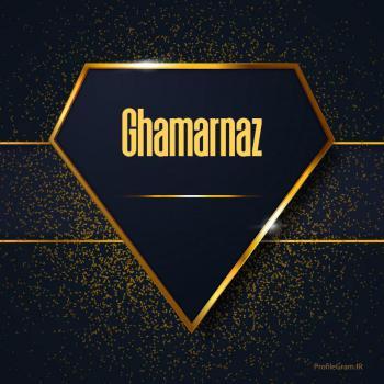 عکس پروفایل اسم انگلیسی قمرناز طلایی Ghamarnaz