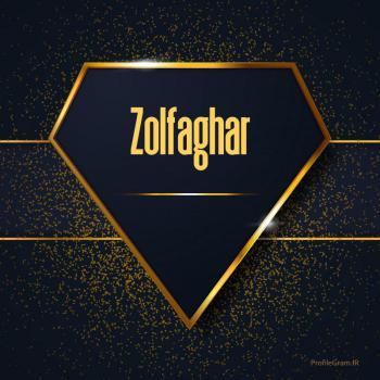 عکس پروفایل اسم انگلیسی ذوالفقار طلایی Zolfaghar