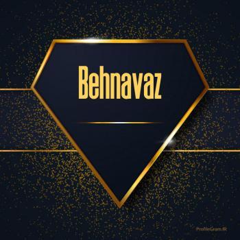 عکس پروفایل اسم انگلیسی بهنواز طلایی Behnavaz