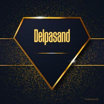 عکس پروفایل اسم انگلیسی دلپسند طلایی Delpasand