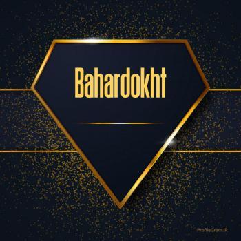 عکس پروفایل اسم انگلیسی بهاردخت طلایی Bahardokht