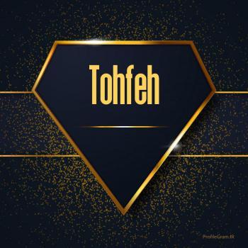عکس پروفایل اسم انگلیسی تحفه طلایی Tohfeh