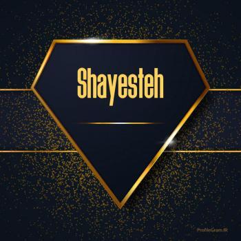 عکس پروفایل اسم انگلیسی شایسته طلایی Shayesteh