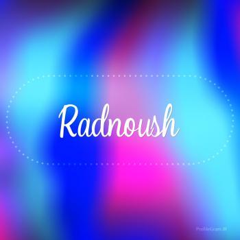 عکس پروفایل اسم رادنوش به انگلیسی شکسته آبی بنفش