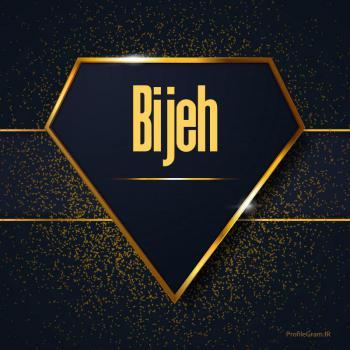 عکس پروفایل اسم انگلیسی بیژه طلایی Bijeh