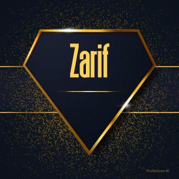 عکس پروفایل اسم انگلیسی ظریف طلایی Zarif