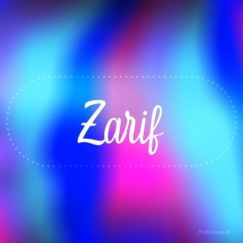 عکس پروفایل اسم ظریف به انگلیسی شکسته آبی بنفش