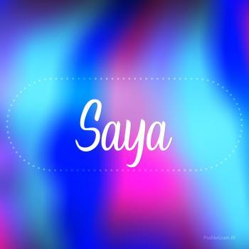 عکس پروفایل اسم سایا به انگلیسی شکسته آبی بنفش