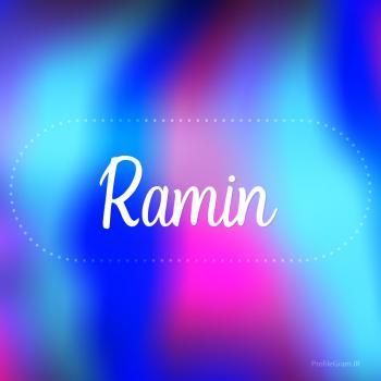 عکس پروفایل اسم رامین به انگلیسی شکسته آبی بنفش