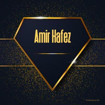 عکس پروفایل اسم انگلیسی امیرحافظ طلایی Amir Hafez