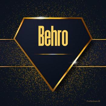 عکس پروفایل اسم انگلیسی بهرو طلایی Behro