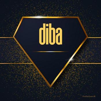 عکس پروفایل اسم انگلیسی دیبا طلایی diba