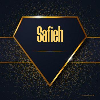 عکس پروفایل اسم انگلیسی صفیه طلایی Safieh