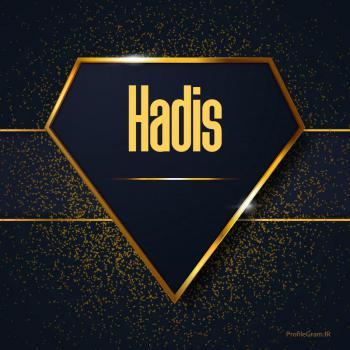 عکس پروفایل اسم انگلیسی حدیث طلایی Hadis