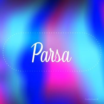 عکس پروفایل اسم پرسا به انگلیسی شکسته آبی بنفش