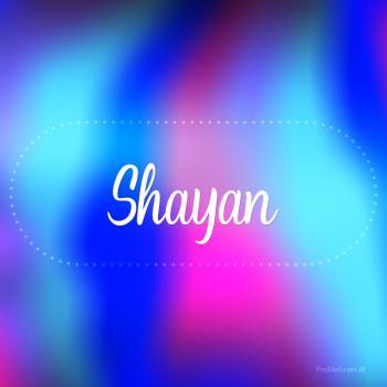 عکس پروفایل اسم شایان به انگلیسی شکسته آبی بنفش