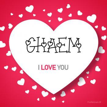 عکس پروفایل اسم انگلیسی قائم قلب Ghaem
