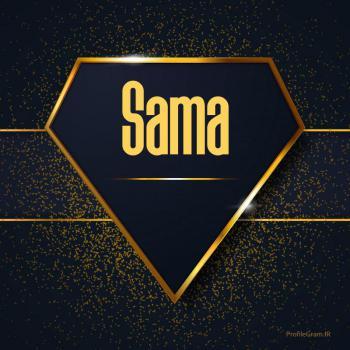 عکس پروفایل اسم انگلیسی سما طلایی Sama