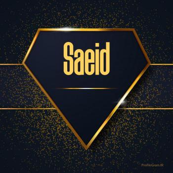 عکس پروفایل اسم انگلیسی سعید طلایی Saeid