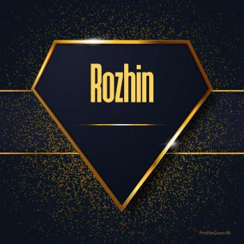 عکس پروفایل اسم انگلیسی روژین طلایی Rozhin