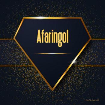 عکس پروفایل اسم انگلیسی آفرین گل طلایی Afaringol