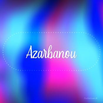عکس پروفایل اسم آذربانو به انگلیسی شکسته آبی بنفش